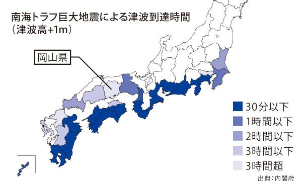 南海トラフ巨大地震による津波到達時間(津波高+1m)